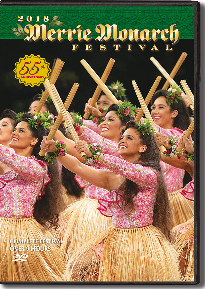 Merrie Monarch Festival 2017 DVD Set